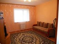 Сдается посуточно 1-комнатная квартира в Ханты-Мансийске. 42 м кв. Рябиновая 20