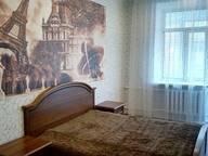 Сдается посуточно 1-комнатная квартира в Тюмени. 48 м кв. ленина 69 а