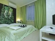 Сдается посуточно 1-комнатная квартира в Москве. 36 м кв. Новый Арбат, 16
