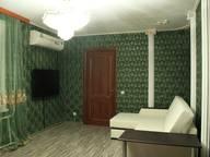 Сдается посуточно 3-комнатная квартира в Москве. 72 м кв. Нижегородская улица,дом 12