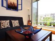 Сдается посуточно 2-комнатная квартира в Праге. 0 м кв. Prague 5, Karla Engliše, 3211/3