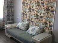 Сдается посуточно 2-комнатная квартира в Уральске. 0 м кв. Западно-Казахстанская область,улица Мендалиева