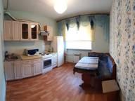 Сдается посуточно 1-комнатная квартира в Магадане. 39 м кв. улица Набережная реки Магаданки, 15к1