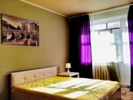 Сдается посуточно 1-комнатная квартира в Рязани. 0 м кв. улица Новоселов 27