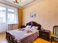 Сдается посуточно 2-комнатная квартира в Ростове-на-Дону. 0 м кв. Большая Садовая улица, 52-56