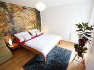 Сдается посуточно 2-комнатная квартира в Праге. 0 м кв. Praha, Karla Engliše, 3221/2