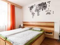 Сдается посуточно 1-комнатная квартира в Праге. 0 м кв. Praha, ulice Na Bělidle 302/27