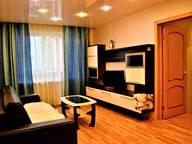Сдается посуточно 2-комнатная квартира в Мурманске. 56 м кв. Верхне-Ростинское шоссе, 25