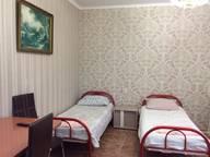 Сдается посуточно 1-комнатная квартира в Лабинске. 28 м кв. первый Воронежский тупик дом 4