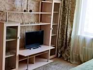 Сдается посуточно 1-комнатная квартира в Нижнем Новгороде. 37 м кв. улица 40 лет Победы, 20