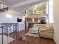 Сдается посуточно 3-комнатная квартира в Москве. 104 м кв. Никитский бульвар, 7Б