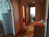 Сдается посуточно 2-комнатная квартира в Судаке. 60 м кв. Республика Крым,улица Гагарина, 48