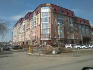Сдается посуточно 1-комнатная квартира в Омске. 0 м кв. улица Куйбышева 56