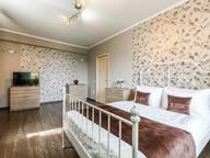 Сдается посуточно 2-комнатная квартира в Москве. 0 м кв. Нахимовский проспект, 38