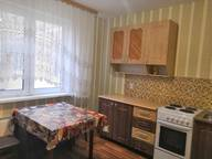Сдается посуточно 1-комнатная квартира в Новороссийске. 43 м кв. улица Мурата Ахеджака, 24