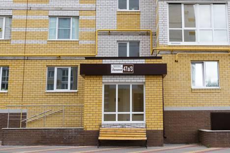 Сдается 1-комнатная квартира посуточно, проспект Ленина, 47А/3.