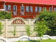 Сдается посуточно комната в Феодосии. 20 м кв. Республика Крым,улица Высоцкого 1