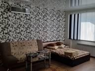 Сдается посуточно 1-комнатная квартира в Братске. 35 м кв. Иркутская область,жилой район Энергетик, улица Погодаева, 18
