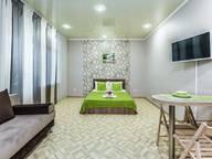 Сдается посуточно 1-комнатная квартира в Тюмени. 30 м кв. проезд Геологоразведчиков, 44А