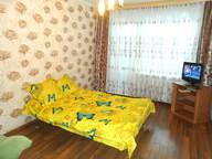 Сдается посуточно 2-комнатная квартира в Петропавловске-Камчатском. 0 м кв. улица Абеля, 17