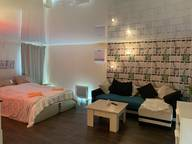 Сдается посуточно 1-комнатная квартира в Санкт-Петербурге. 36 м кв. 18-я линия Васильевского острова