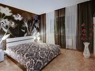 Сдается посуточно 1-комнатная квартира в Великом Новгороде. 32 м кв. Славянская улица, 20