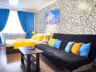 Сдается посуточно 2-комнатная квартира в Магнитогорске. 56 м кв. проспект Ленина, 138