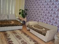Сдается посуточно 1-комнатная квартира в Сочи. 38 м кв. микрорайон Лазаревское, улица Павлова, 75