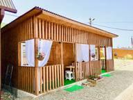 Сдается посуточно коттедж в Агое. 20 м кв. садовое товарищество Черноморье 320