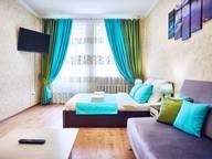 Сдается посуточно 2-комнатная квартира в Магнитогорске. 67 м кв. проспект Ленина, 55
