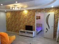 Сдается посуточно 2-комнатная квартира в Ангарске. 45 м кв. Иркутская область,72-й квартал, 2