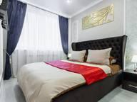 Сдается посуточно 2-комнатная квартира в Ростове-на-Дону. 40 м кв. Береговая улица, 6