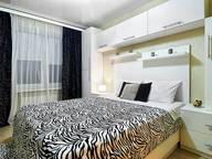 Сдается посуточно 2-комнатная квартира в Гомеле. 0 м кв. улица Кожара, 1