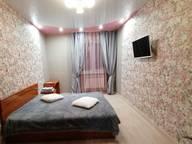Сдается посуточно 1-комнатная квартира в Саратове. 0 м кв. Техническая улица, 7А, подъезд 1