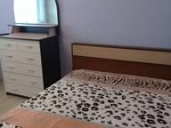 Сдается посуточно 1-комнатная квартира в Тюмени. 40 м кв. улица Газовиков, 61