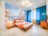 Сдается посуточно 3-комнатная квартира в Челябинске. 130 м кв. улица Цвиллинга, 36