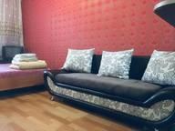 Сдается посуточно 1-комнатная квартира в Красноярске. 33 м кв. улица Вильского, 16
