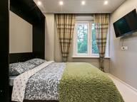 Сдается посуточно 3-комнатная квартира в Москве. 42 м кв. улица Лобачевского, 28