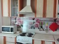 Сдается посуточно 1-комнатная квартира в Домодедове. 43 м кв. Московская область,микрорайон Северный, улица Гагарина, 15к1