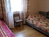 Сдается посуточно комната в Сочи. 0 м кв. Греческая улица, 26