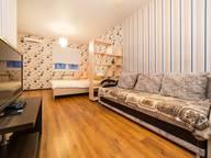 Сдается посуточно 1-комнатная квартира в Тюмени. 50 м кв. улица Орджоникидзе, 18