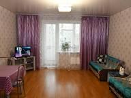 Сдается посуточно 2-комнатная квартира в Тургояке. 41 м кв. городской округ Миасс, озеро Тургояк