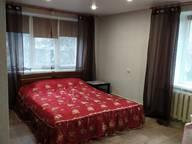 Сдается посуточно 1-комнатная квартира в Калининграде. 35 м кв. улица Рокоссовского, 22