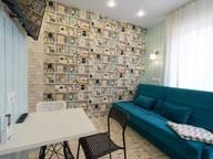 Сдается посуточно 1-комнатная квартира в Адлере. 30 м кв. Сочи,поселок Мирный, Марсовый переулок, 21