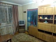 Сдается посуточно 2-комнатная квартира в Мурманске. 41 м кв. улица Нахимова, 11