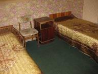 Сдается посуточно комната в Сочи. 9 м кв. Краснодарский край,Якорная улица
