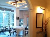 Сдается посуточно 2-комнатная квартира в Ялте. 105 м кв. улица Володарского, 9