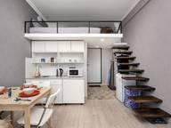 Сдается посуточно 1-комнатная квартира в Москве. 23 м кв. Гостиничная улица, 4Ак8