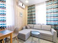 Сдается посуточно 2-комнатная квартира в Адлере. 40 м кв. Сочи, микрорайон Зорька, Хадыженская улица, 65А