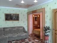 Сдается посуточно 3-комнатная квартира в Яровом. 45 м кв. Алтайский край,улица 40 лет Октября, 1